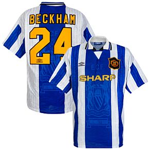 Umbro Manchester United 1995-1996 3rd Beckham 24 Shirt - USED Condition (Great) - Size XL